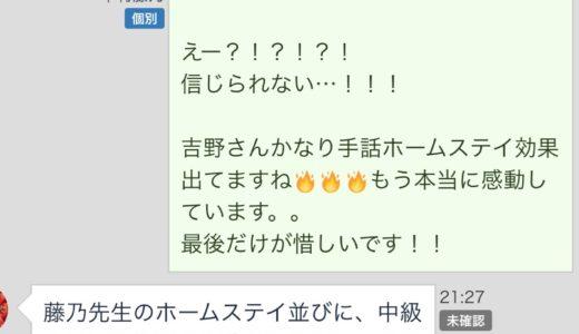 読み取りレッスン3〜手話動画と解説〜