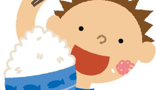 日本手話と日本語対応手話(例文:よく食べる)